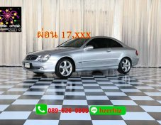 2003 Mercedes-Benz CLK200