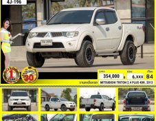 MITSUBISHI TRITON 2.4 PLUS DOUBLE CAB LPG MT ปี 2013 (รหัส 4J-196)
