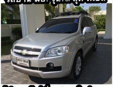2008Chevrolet Captiva 2.0LT