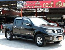 Nissan Navara   ปี 2015