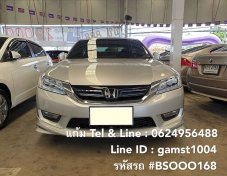 HONDA ACCORD 2.0 HYBRID AT ปี 2015