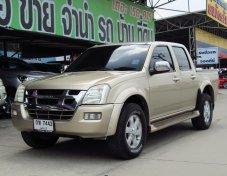 2005 Isuzu CAB-4