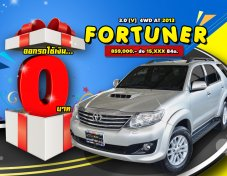 FORTUNER 3.0V[4WD] NAVI AT 2013