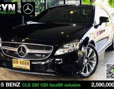2015 Mercedes-Benz CLS250 CDI Exclusive sedan