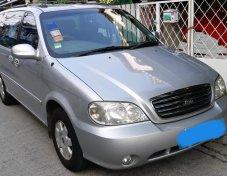 ขายรถ KIA Carnival ที่ กรุงเทพมหานคร