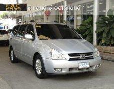 ขายรถ KIA Grand Carnival EX 2008 รถสวยราคาดี