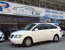 รถสวย ใช้ดี SSANGYONG Stavic wagon