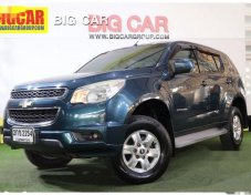 ขายรถ CHEVROLET Trailblazer LT 2013