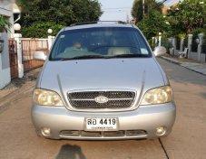 ขายรถ KIA Carnival GS 2004 ราคาดี