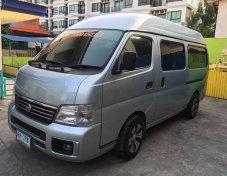 ขายรถ NISSAN Urvan ที่ กรุงเทพมหานคร