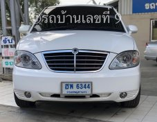 2012 Ssangyong Stavic SV270 สีขาว