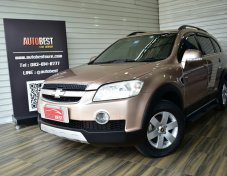 CHEVROLET CAPTIVA 2.0LS VDCi AT 2009
