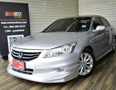 HONDA ACCORD Minorchange 2.0E  i-VTEC AT 2012
