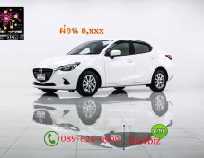 2015 Mazda 2 1.5 XD Hight sedan ออกรถฟรีดาวน์