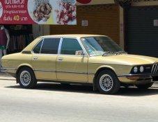 ขายรถ BMW 520 ที่ อุตรดิตถ์