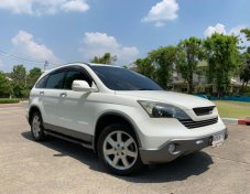 2008 Honda CR-V 2.4 EL SUV AT 4WD