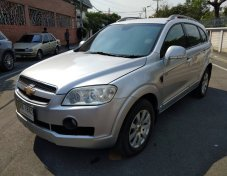 2008 Chevrolet Captiva  2.4 Lt  AT
