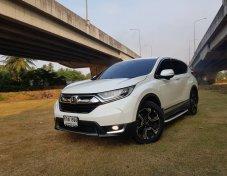 2017 Honda CR-V EL suv