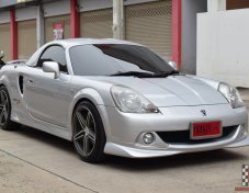 Toyota MR-S 1.8 (ปี 2004) S Convertible AT ราคา 899,000 บาท