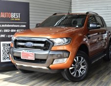 Ford Ranger Doublecab Wildtrak Hi-Rider 2.2L 4x2 AT 2017