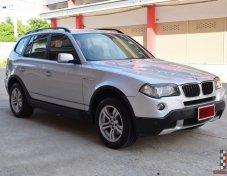 BMW X3 2.0 E83 (ปี 2009) xDrive20d SUV AT