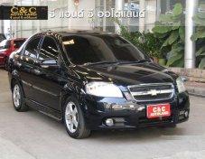 ขายรถ CHEVROLET Aveo Lux 2009 รถสวยราคาดี