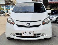 2010 Honda Freed E mpv
