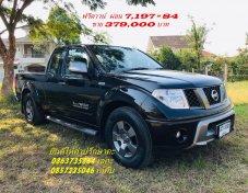 Nissan Navara Cab 2.5 LE Calibre Grand Titanium 2005
