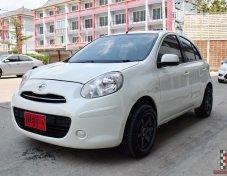 Nissan March 1.2 (ปี 2011) VL Hatchback AT ราคา 259,000 บาท