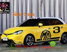 2017 Mg MG3 1.5 X sunroof hatchback ดาวน์ 10%