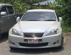 ขายรถ LEXUS IS250 ที่ นนทบุรี