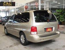 ขายรถ KIA Carnival GS 2002 ราคาดี
