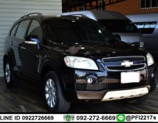 Chevrolet Captiva 2.0 LT SUV AT 2008
