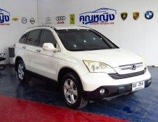 ขายรถดี 2009 Honda CR-V 2.0 (ปี 06-12) S SUV AT