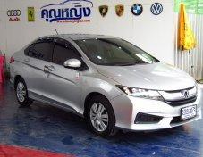 ขายรถสวย 2015 Honda City 1.5 (ปี 14-18) S i-VTEC Sedan AT