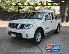 Nissan Navara Calibre  ปี 2011