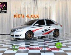 2006 Toyota VIOS 1.5 E sedan ออกรถฟรีดาวน์