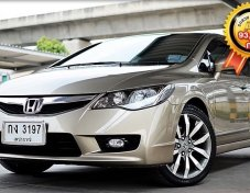 2010 Honda CIVIC EL NAVI sedan