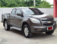 CHEVROLET - COLORADO - Flex Cab