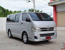 Toyota Hiace 2.5 ตัวเตี้ย (ปี 2013) D4D Van MT