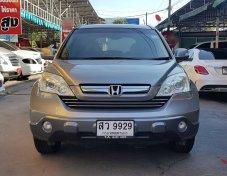 HONDA CRV 2.0 E 4WD ปี 2007