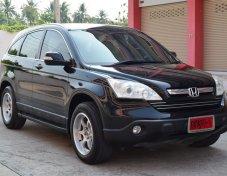 Honda CR-V 2.0 (ปี 2008) S SUV AT ราคา 399,000 บาท