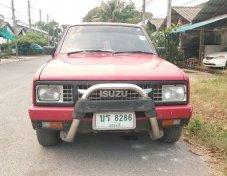 ขายรถ ISUZU KB ปี 84-90 ที่ สระบุรี