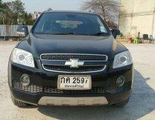 ขายรถ CHEVROLET Captiva ที่ ราชบุรี