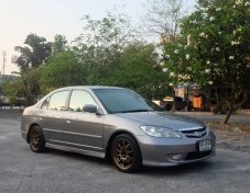 2005 Honda CIVIC Dimension RX Sports sedan