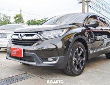 2017 Honda CR-V EL