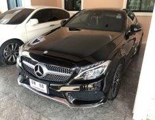 2017 Mercedes-Benz C250 Coupe