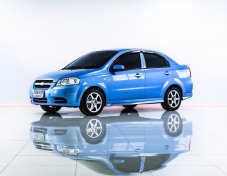 Chevrolet Aveo 1.4LS AT 2008 (1F-51)