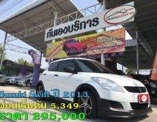 ขายรถ SUZUKI Swift ที่ ชลบุรี