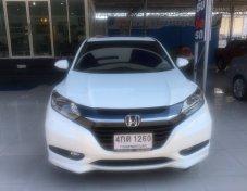 2014 Honda HR-V EL